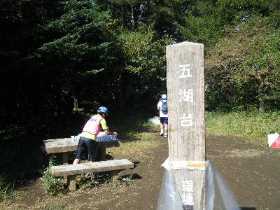 2010_1002富士山麓トレイル0084