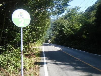 2010_1002富士山麓トレイル0116