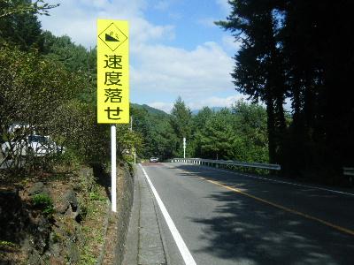 2010_1002富士山麓トレイル0131