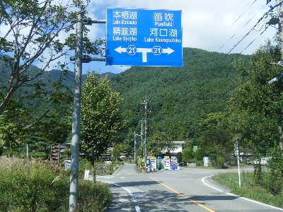 2010_1002富士山麓トレイル0126