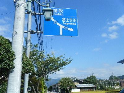 2010_1002富士山麓トレイル0141