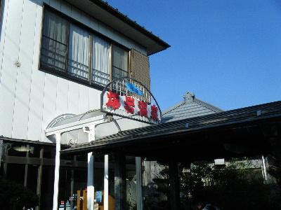 2010_1002富士山麓トレイル0159