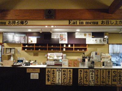 2010_1002富士山麓トレイル0196