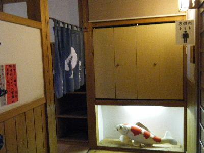 2010_1010えちごくびき野0012