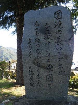 2010_1010えちごくびき野0018