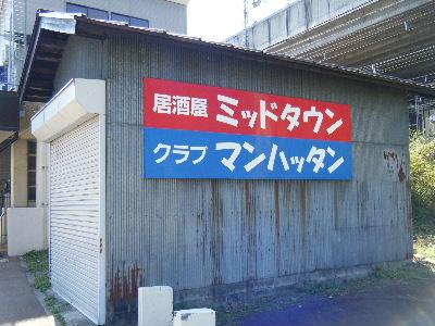 2010_1010えちごくびき野0019