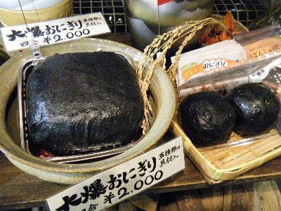 2010_1010えちごくびき野0032