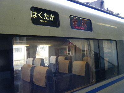2010_1010えちごくびき野0038
