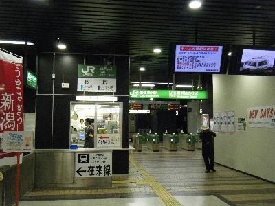 2010_1010えちごくびき野0037