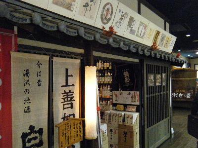 2010_1010えちごくびき野0036