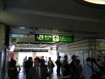 2010_1010えちごくびき野0043