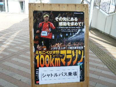 2010_1010えちごくびき野0050