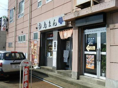2010_1010えちごくびき野0049