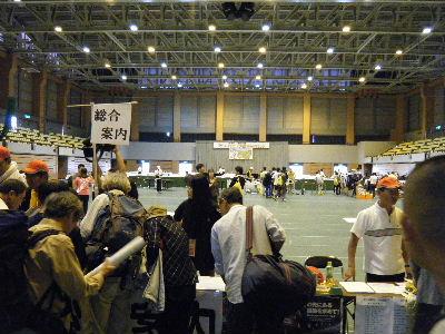 2010_1010えちごくびき野0053