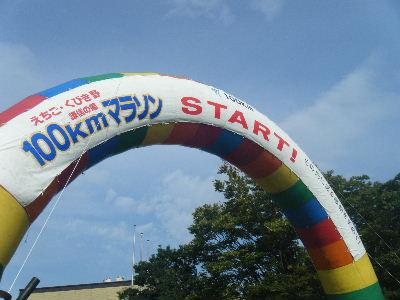 2010_1010えちごくびき野0064