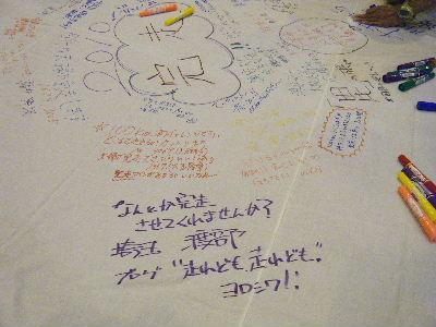 2010_1010えちごくびき野0056