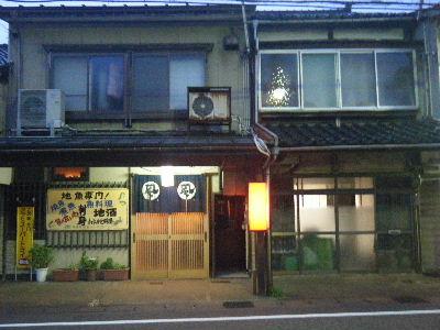 2010_1010えちごくびき野0073
