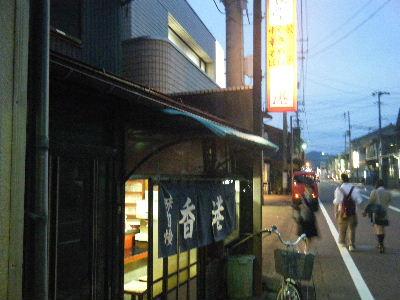2010_1010えちごくびき野0076
