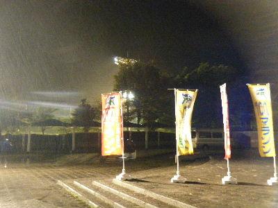2010_1010えちごくびき野0086