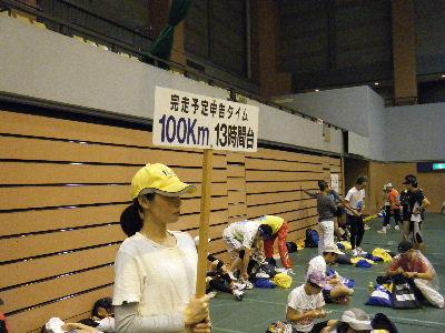 2010_1010えちごくびき野0097
