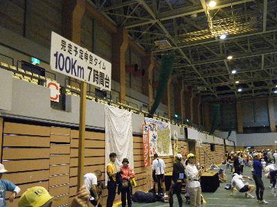 2010_1010えちごくびき野0092