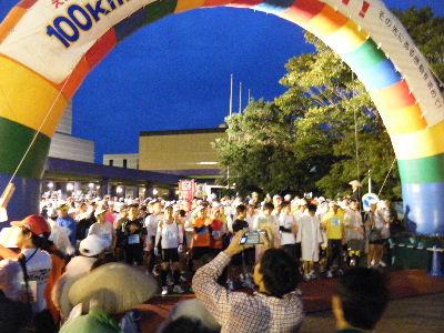 2010_1010えちごくびき野0107