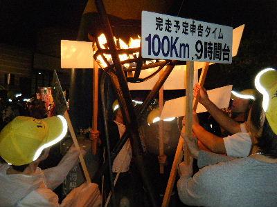 2010_1010えちごくびき野0104