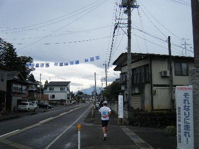 2010_1010えちごくびき野0123