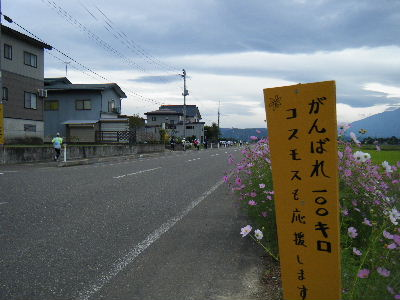2010_1010えちごくびき野0128