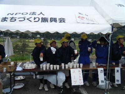 2010_1010えちごくびき野0138