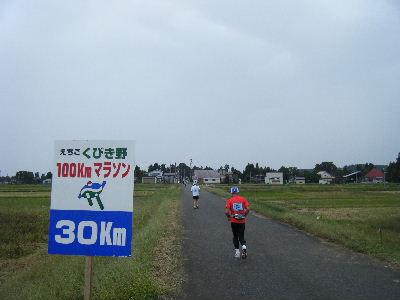 2010_1010えちごくびき野0134