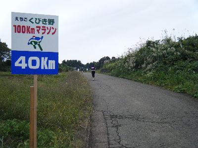2010_1010えちごくびき野0143