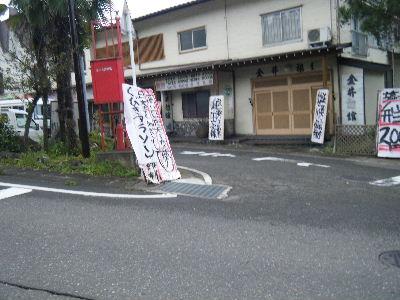 2010_1010えちごくびき野0141