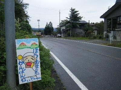 2010_1010えちごくびき野0140