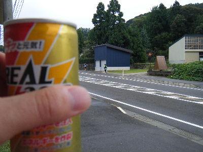 2010_1010えちごくびき野0139
