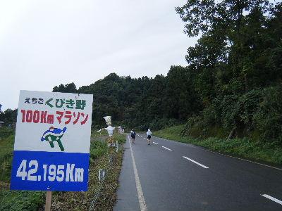 2010_1010えちごくびき野0148