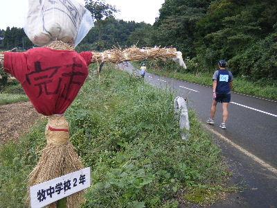 2010_1010えちごくびき野0147