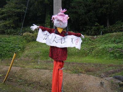 2010_1010えちごくびき野0145