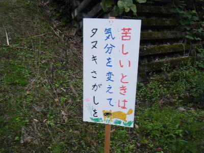 2010_1010えちごくびき野0146