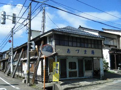 2010_1010えちごくびき野0168