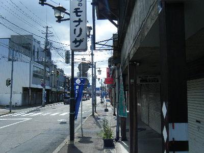 2010_1010えちごくびき野0166
