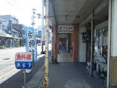 2010_1010えちごくびき野0175