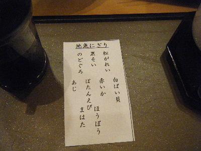 2010_1010えちごくびき野0172