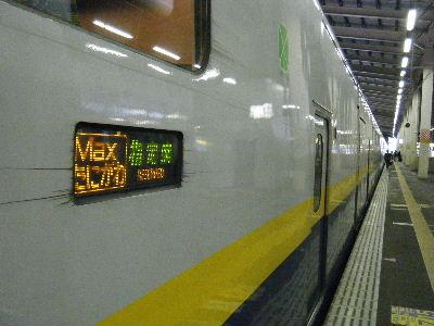 2010_1010えちごくびき野0186