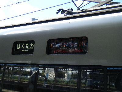 2010_1010えちごくびき野0184