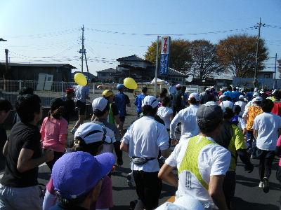 2010_1128つくばマラソン0034