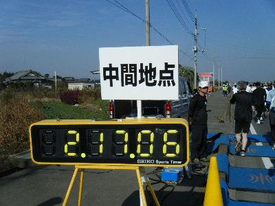 2010_1128つくばマラソン0060