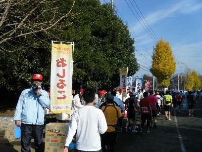 2010_1128つくばマラソン0072