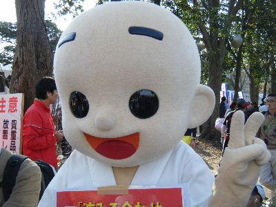 2010_1128つくばマラソン0108