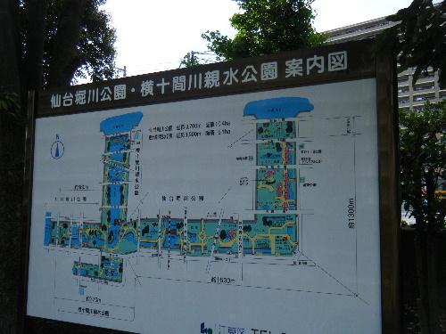 2010_0515shibamata0062.jpg